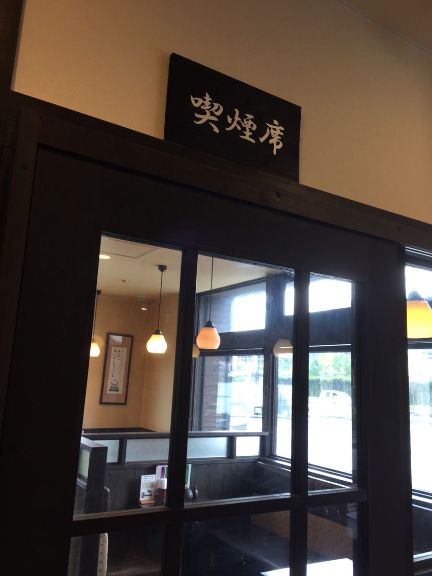 『珈琲 古今堂』喫煙室