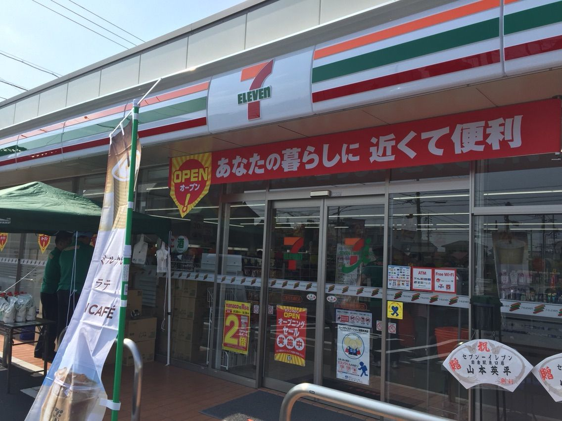 『セブン-イレブン江南今市場町店』リニューアルオープン