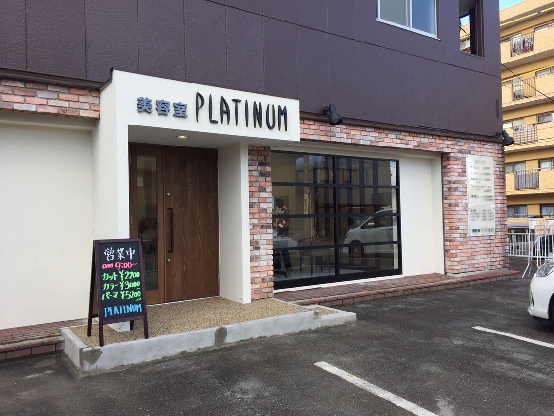 美容室PLATINUM
