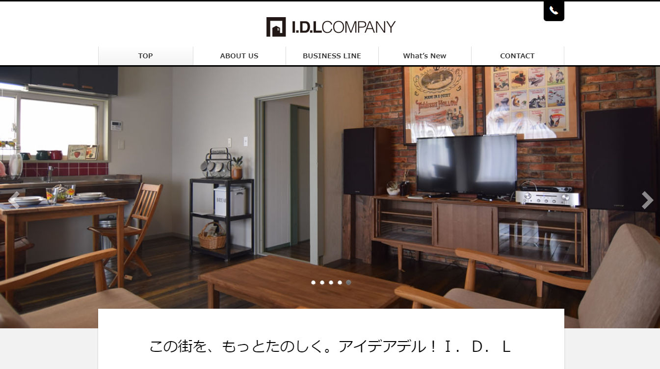 「I.D.L COMPANY」ホームページ