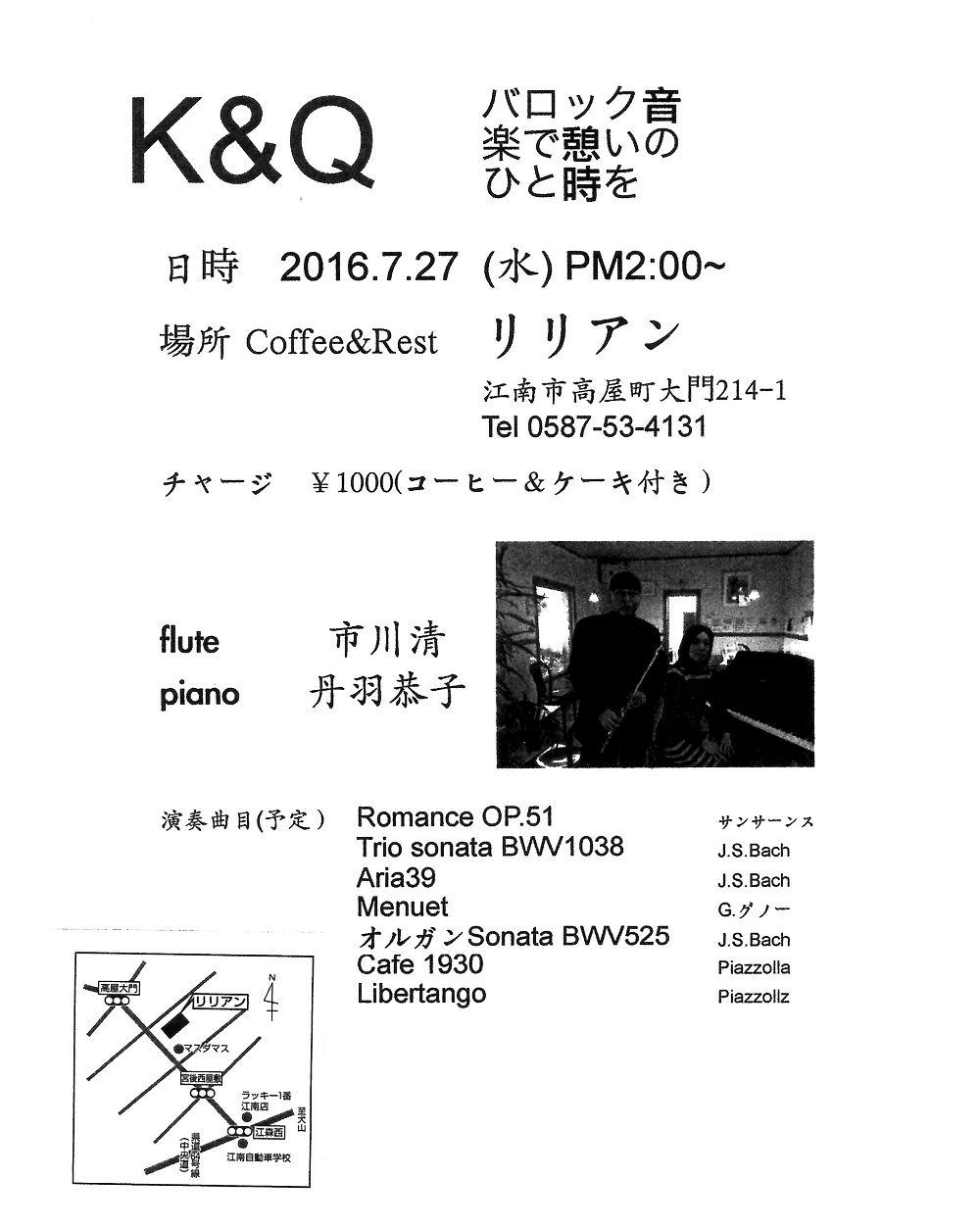 KQ001