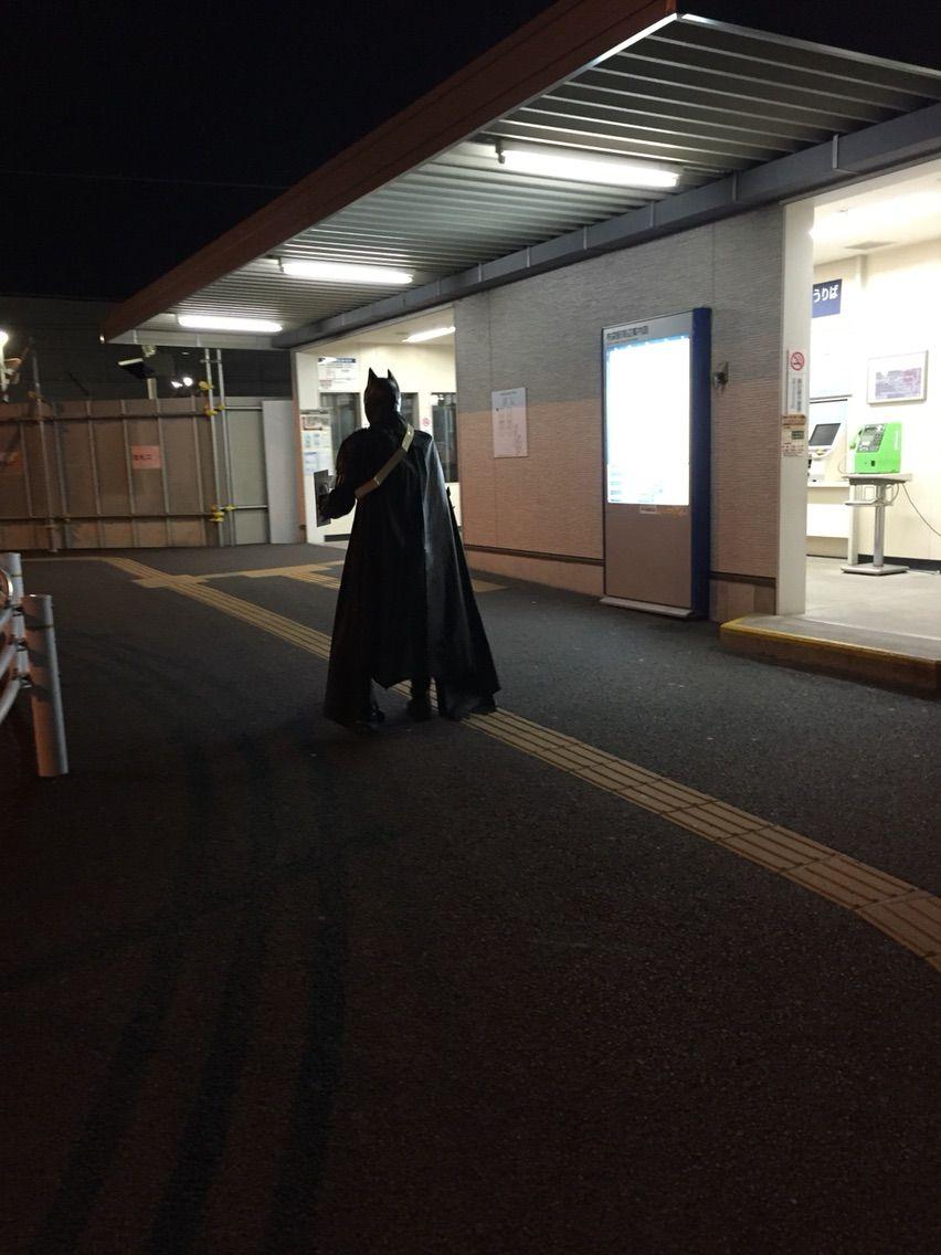 江南市にバットマンが出現したらしい
