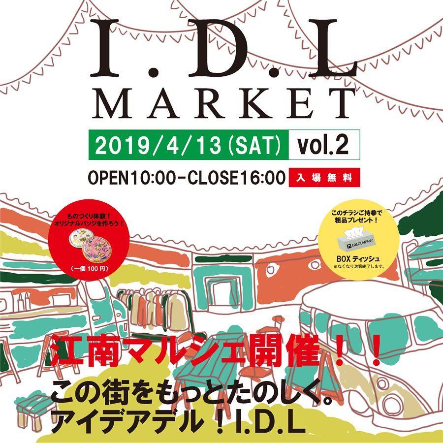 『I.D.L MARKET vol.2』