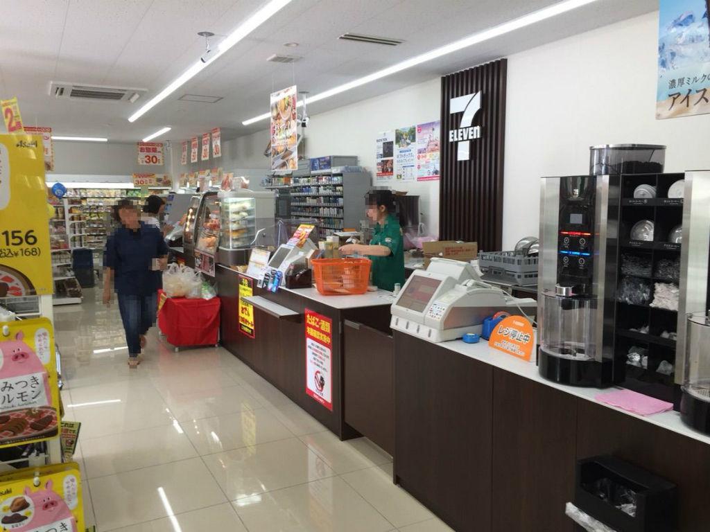 「セブン-イレブン江南藤里店」リニューアルオープン