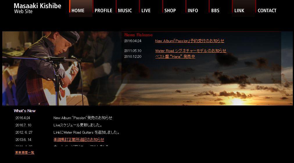Masaaki Kishibe homepage