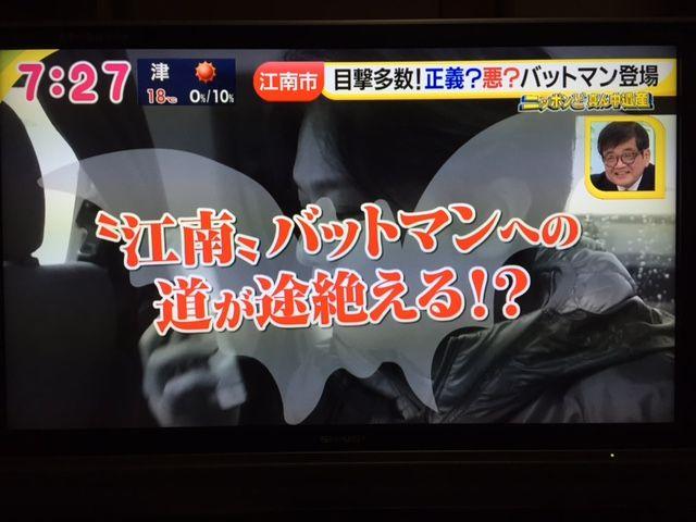 「江南しえなん」テレビ出演