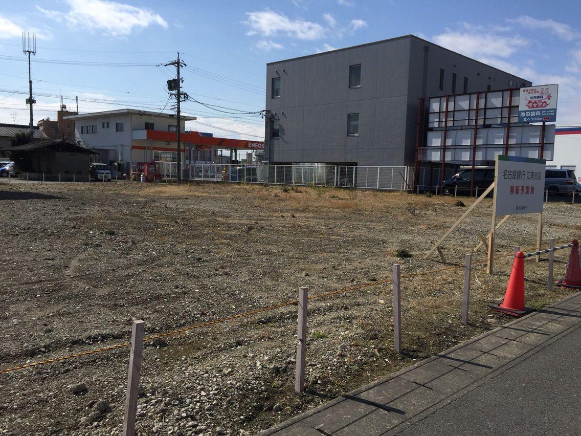 名古屋銀行江南支店建設予定地