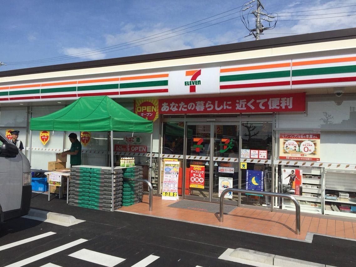"""「セブン-イレブン江南藤里店」リニューアルオープン"""""""