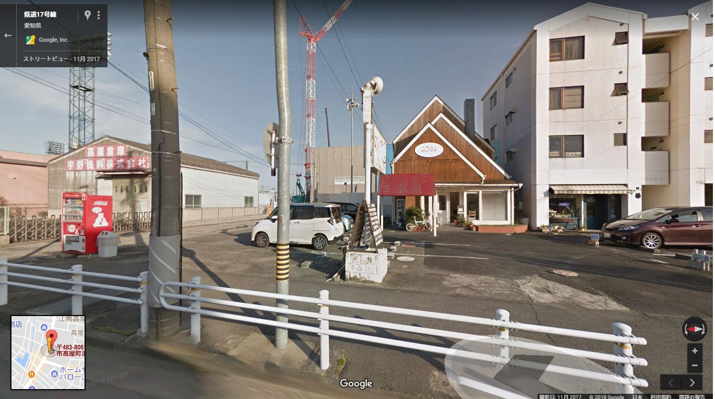 Google Map『dis』
