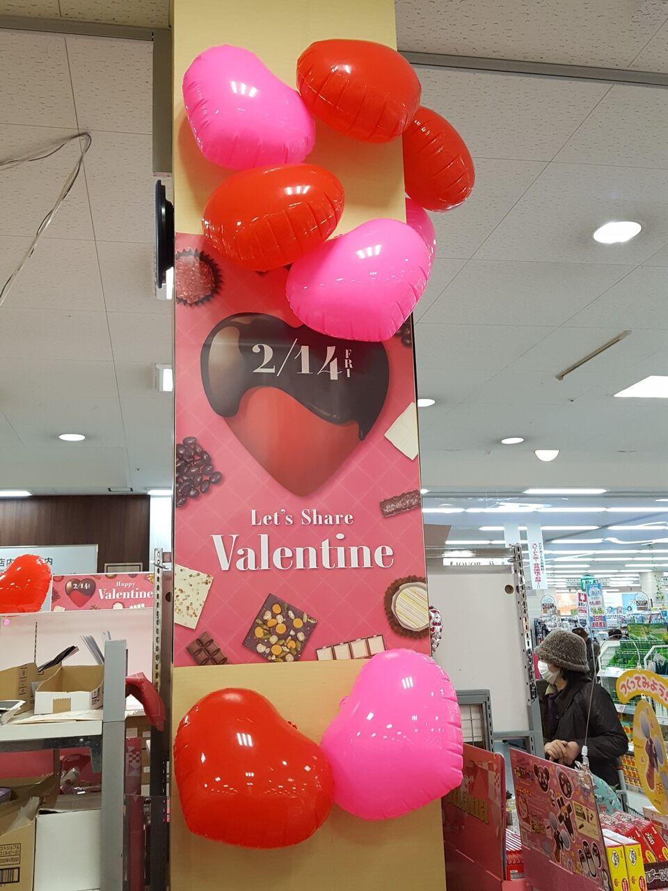 バレンタインデー商戦華やかなショッピングラセンター