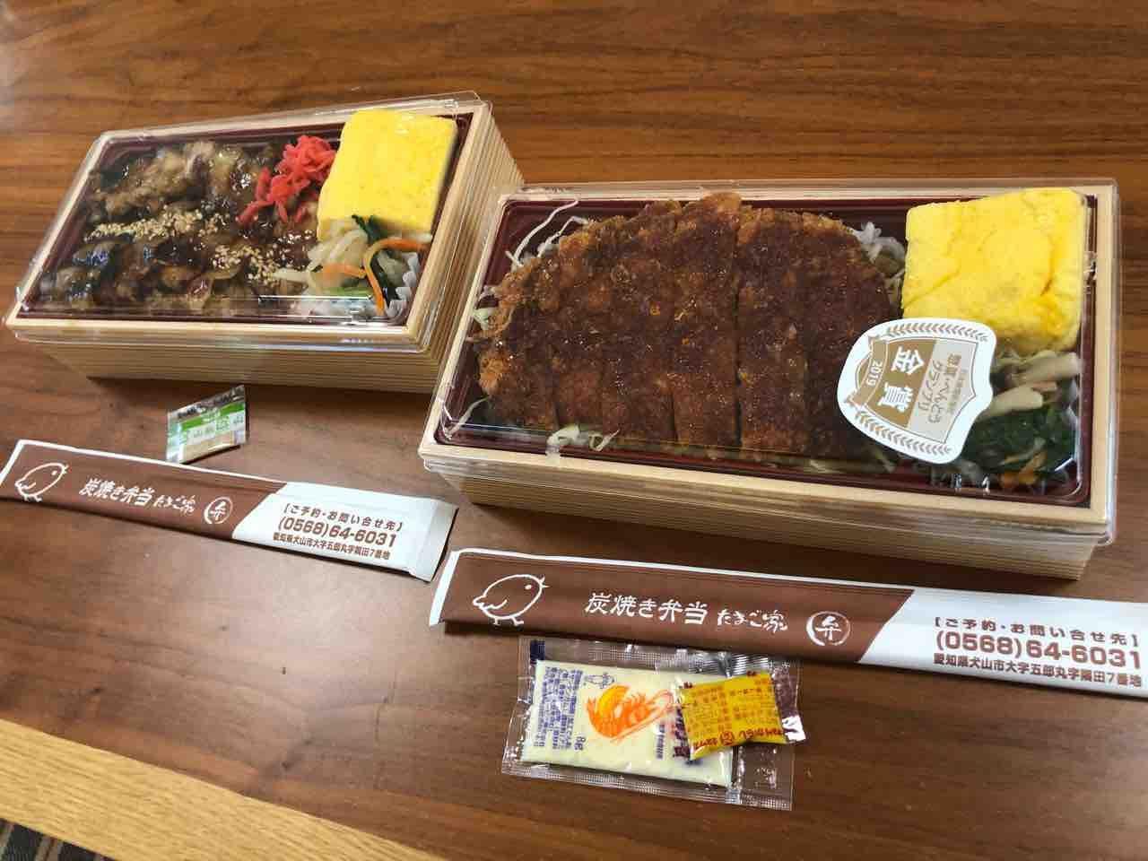 『炭焼き弁当 たまご家』炭焼き弁当と黒酢ソースカツ重弁当