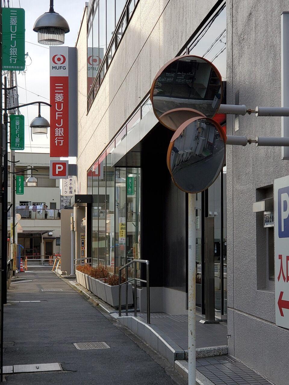 行員から感染者が出た三菱UFJ江南支店