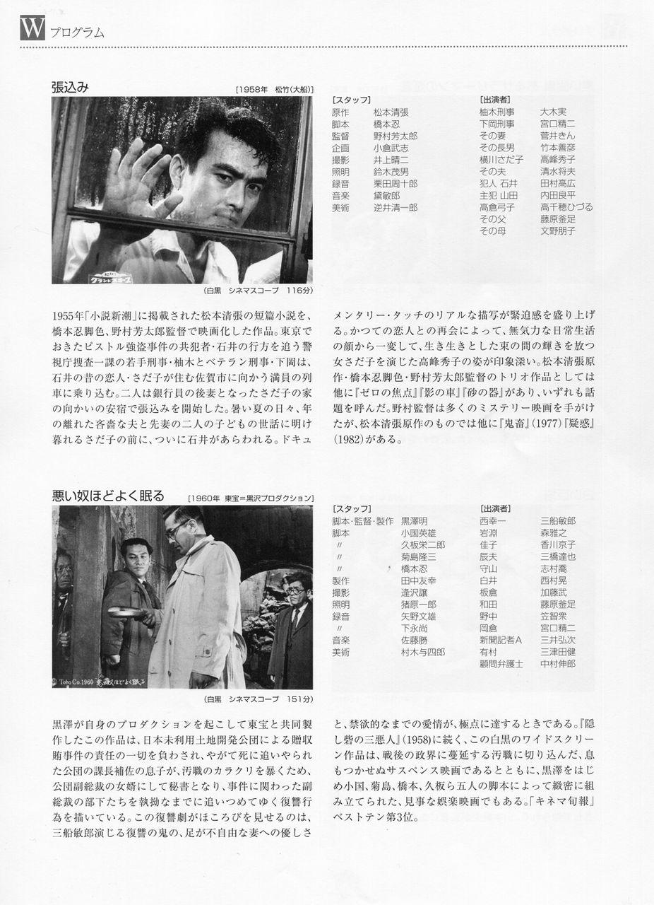 懐かし映画002