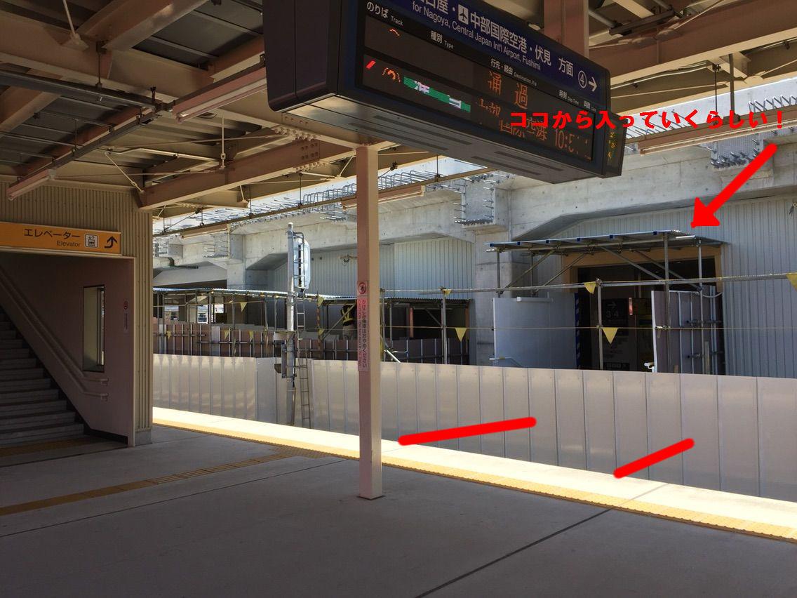 新しい布袋駅のホーム入口