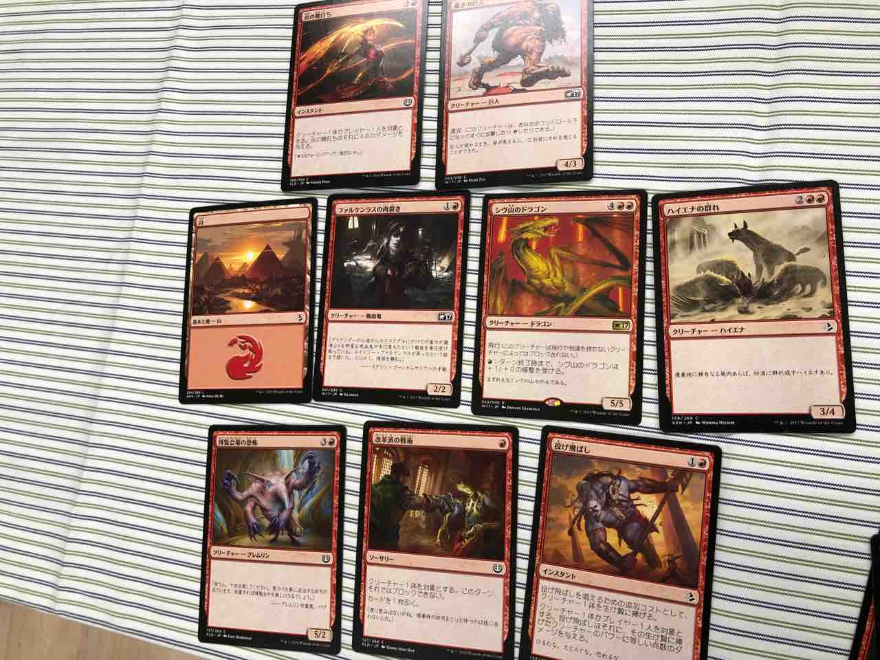 『Card & Space 尾張堂』「MAGIC」(マジック:ザ・ギャザリング)