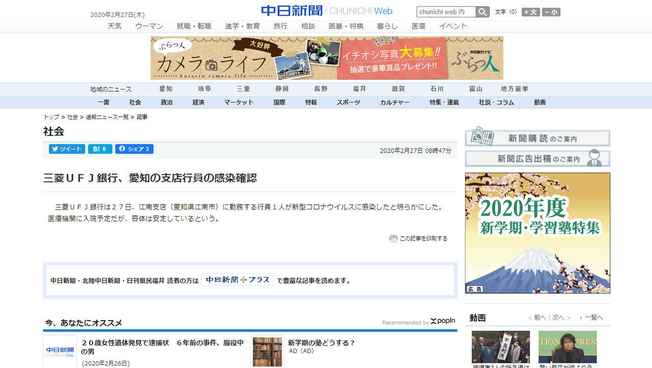 三菱ufj銀行番号