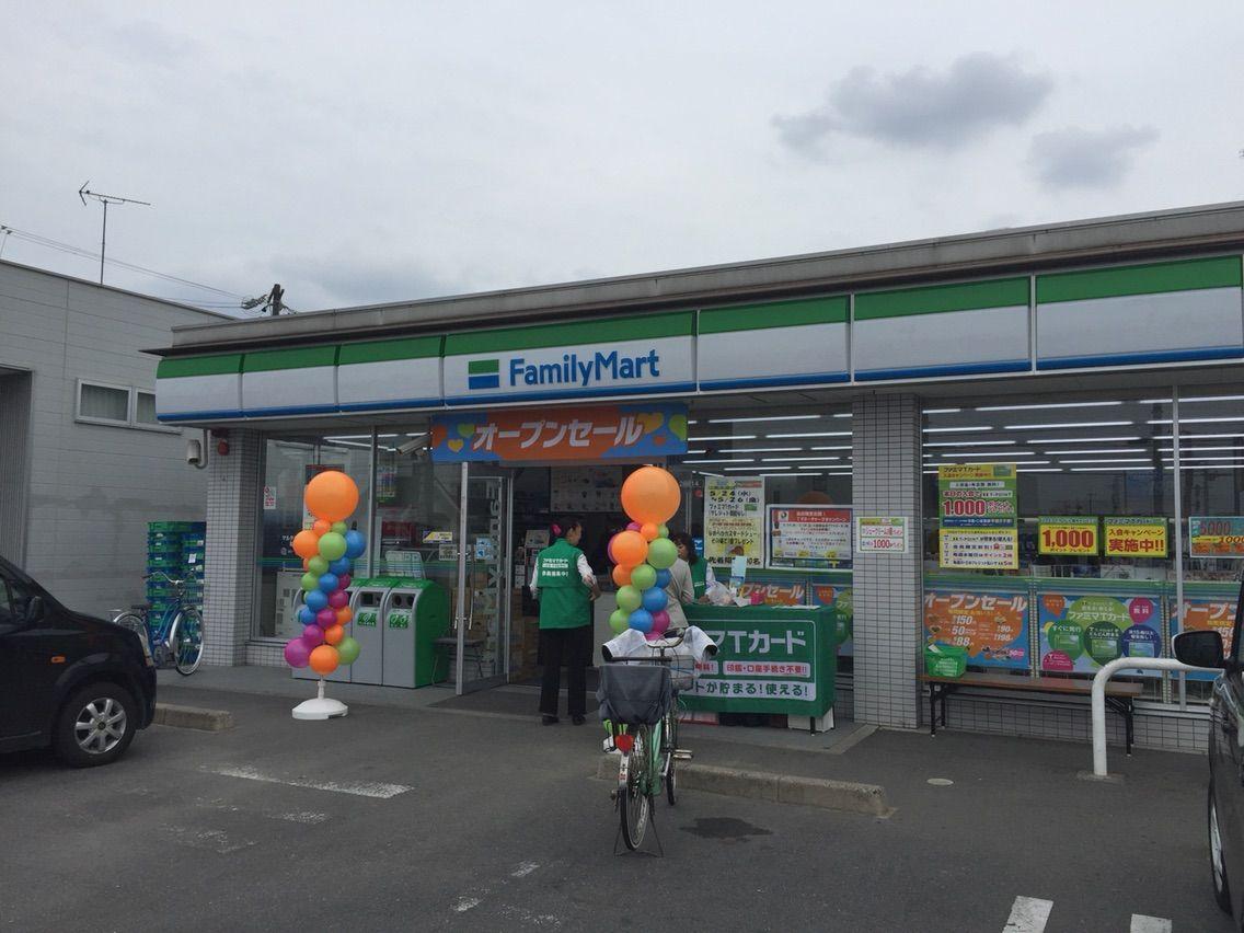 ファミリーマート江南高屋店オープン
