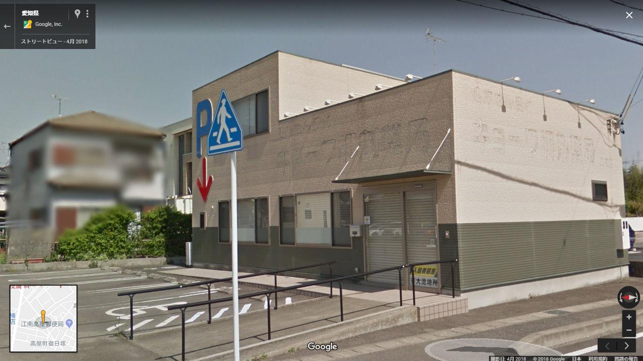 空き店舗Googleマップ撮影2018年4月