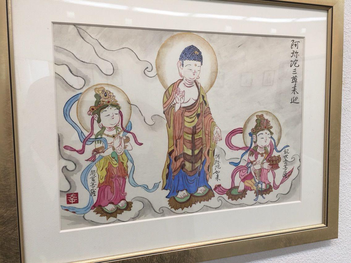 『やすらぎの仏画展』