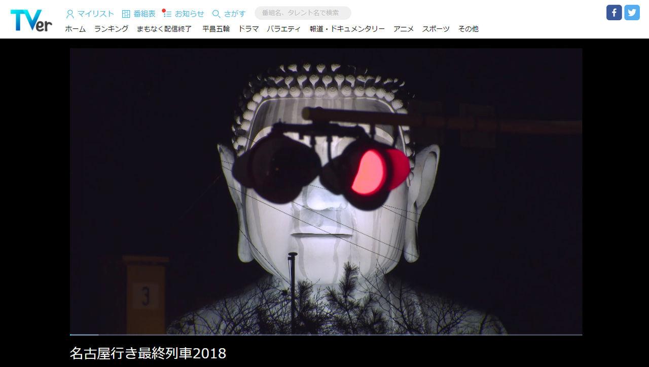 松井玲奈さん、内山信二さん出演の開局55周年記念番組メ~テレドラマ『名古屋行き最終列車』
