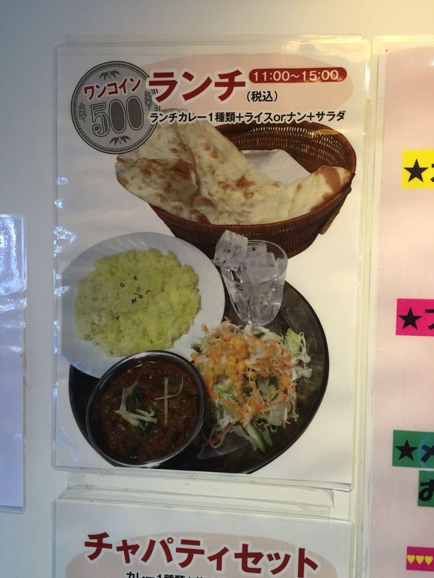 「ザイカ一番レストラン」のワンコイン500円ランチ