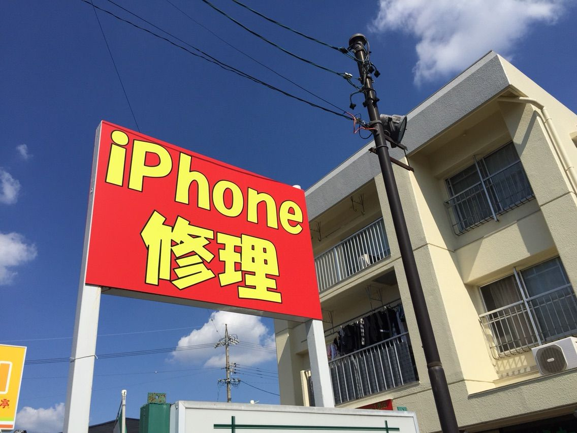 『105store江南店』オープン