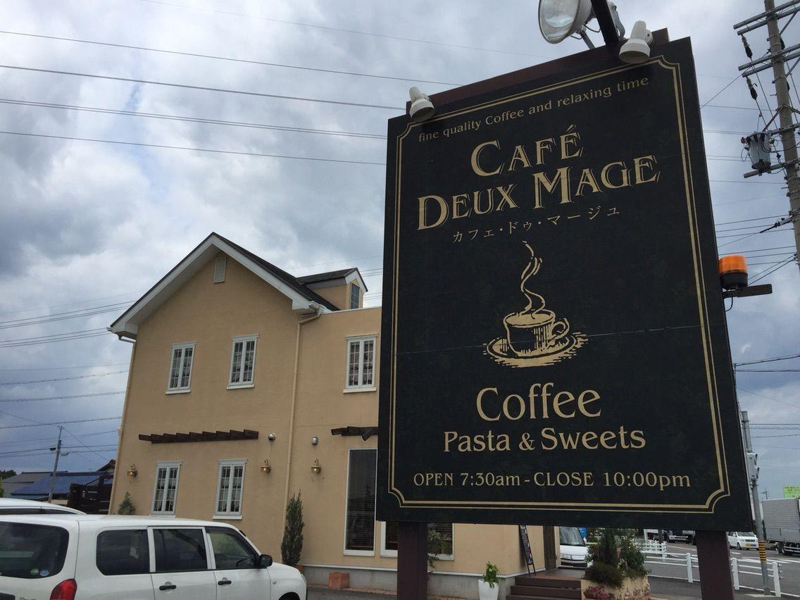 『カフェ・ドゥ・マージュ(CAFE DEUX MAGE)』店舗看板
