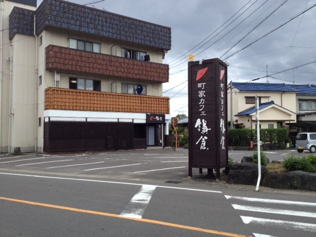 町家カフェ 鎌倉